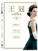 王冠 第二季 DVD 免運 (購潮8)