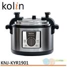 KOLIN 歌林 16人飯量 商用電壓力鍋(220V) KNJ-KYR1901