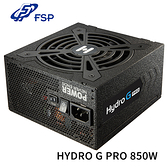 全漢 FSP HYDRO G PRO 850W 金牌 全模組 電源供應器 HG2-850