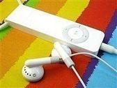 蘋果MP3隨身聽  2G【藍星居家】