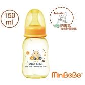 【奇買親子購物網】mini BeBe 小蜜蜂 PES防脹氣葫蘆奶瓶150ml/5oz(綠/橘)