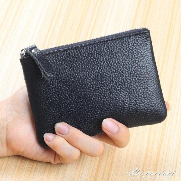 零錢包女迷你可愛韓國零錢袋硬幣包小方包短款女錢包卡包 黛尼時尚精品