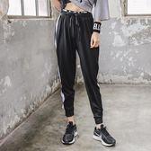 運動褲女速干訓練長褲高腰顯瘦瑜伽褲薄款大碼寬鬆跑步健身褲  極有家