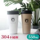 保溫瓶 日系304不鏽鋼手提咖啡保溫杯5...