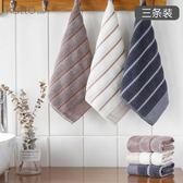3條裝小方巾洗臉家用全棉吸水成人柔軟小毛巾四方面巾 聖誕交換禮物