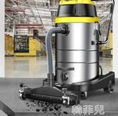 商用吸塵器 揚子吸塵器工業用工廠車間吸粉塵大型強力大功率商用大吸力吸塵機 MKS韓菲兒