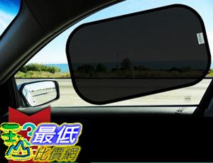 [106美國直購] 遮陽罩 Car Sun shade(3px)-80 GSM for Maximum UV protection-Extra large-20x12sunshades