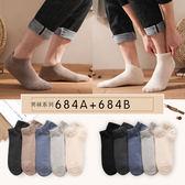 襪子男士棉質短襪防臭吸汗夏季男襪薄款淺口隱形襪短筒棉襪