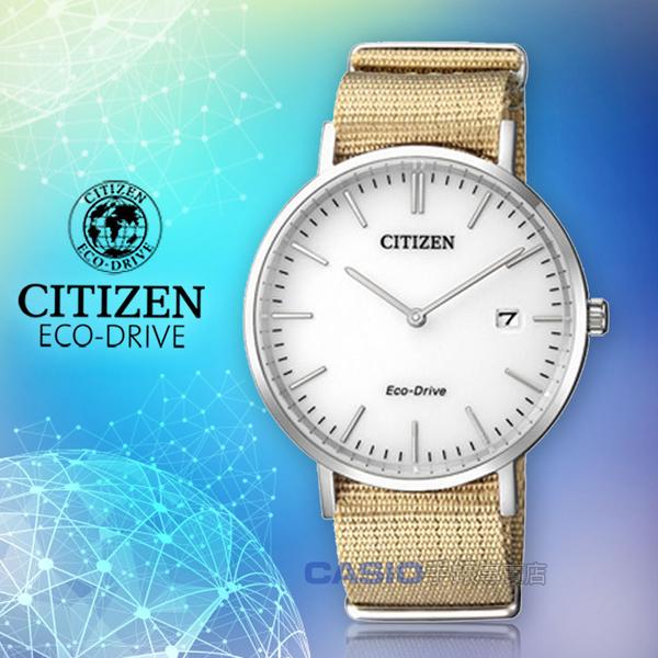 CITIZEN星辰_手錶專賣店  _AU1080-20A_中性百搭指針錶_尼龍錶帶_白_藍寶石玻璃_光動能_全新品