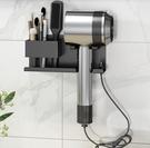 雅美姬免打孔浴室置物架戴森直白吹風機掛件化妝筆梳子收納筒壁掛 小时光生活馆