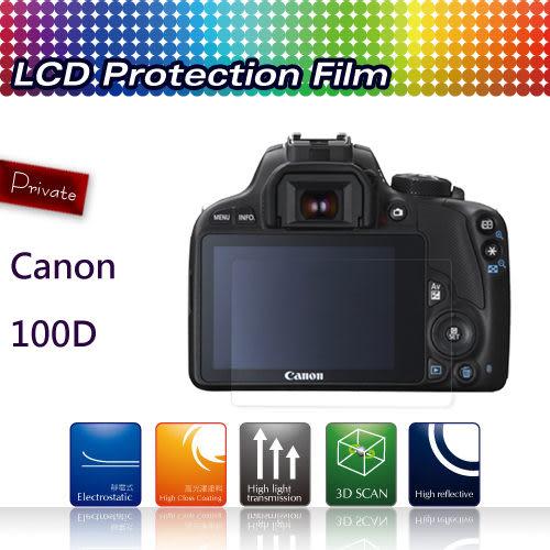 【EC數位】Canon EOS 100D 專用 高透光 靜電式 防刮 相機保護貼