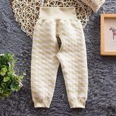 嬰兒保暖高腰護肚褲秋冬季男女寶寶夾棉開襠褲加厚秋褲兒童打底褲 森活雜貨