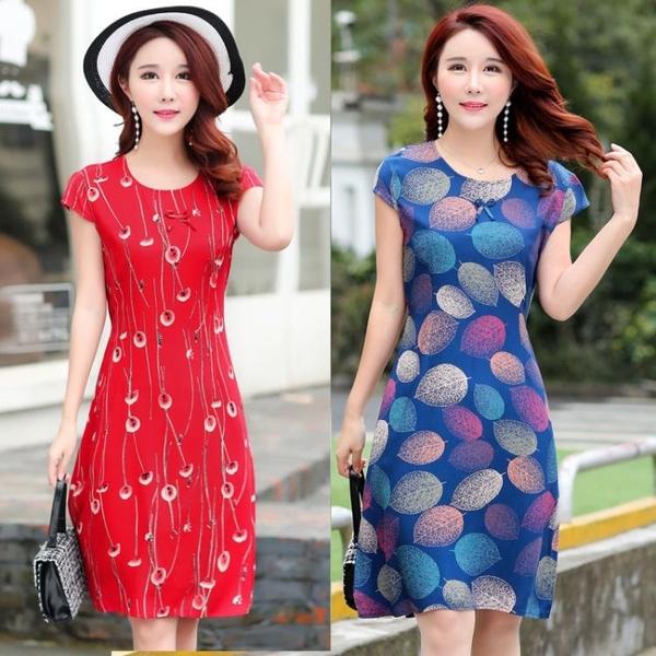 洋裝 碎花純棉綢洋裝女夏新款中長款寬鬆短袖人造棉裙子顯瘦 交換禮物