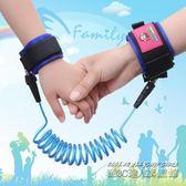 兒童防丟繩嬰幼兒手環剪不斷