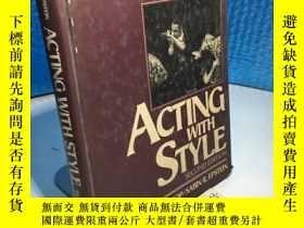 二手書博民逛書店acting罕見with style second editio