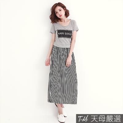 【天母嚴選】美式休閒縮腰條紋連身長洋裝(共四色)