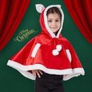 聖誕老人服裝兒童套裝聖誕節衣服女裝裙子服飾女童披肩斗篷小孩 聖誕節特惠