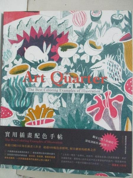 【書寶二手書T9/設計_FNI】Art Quarter vol.06-Meticulous Art III_陳姿穎