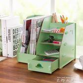 辦公室桌面文具文件收納盒 抽屜式化妝品置物架木質化妝盒  米娜小鋪