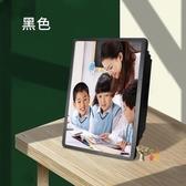 螢幕放大器 橫豎屏學生上課專用防超清手機螢幕放大鏡高清3D通用看電視電影支架座投影儀 2色