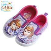 布布童鞋 Disney迪士尼蘇菲亞小公主紫色兒童休閒鞋(16~21公分) [ BDV707F ] 紫色款