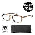 【KEL MODE】高檔濾藍光老花眼鏡-...