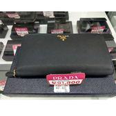[日本公司現貨]Prada 金字LOGO防刮牛皮拉鏈長夾 1ML506 (黑色)
