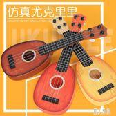 初學者女孩男孩仿真尤克里里 烏克麗麗兒童吉他玩具可彈奏樂器 CJ4950『麗人雅苑』