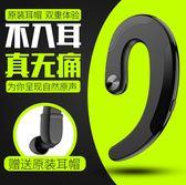 音量調節  藍芽耳機  藍芽耳機  無線藍牙 運動藍芽 超小 隱形 掛耳式 耳塞式 lanya#04