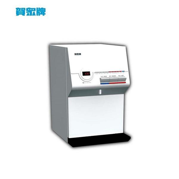 (贈好禮)賀眾牌UW-672AW-1桌上型冰溫熱飲水機 (無過濾器)