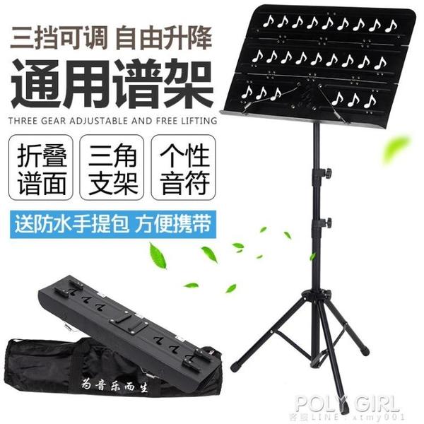 譜架樂譜架子可摺疊便攜式琴譜架小提琴古箏吉他曲譜架樂譜臺 ATF 夏季狂歡
