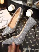 銀色尖頭高跟鞋細跟漸變色亮片中跟單鞋伴娘婚鞋女33 艾莎嚴選