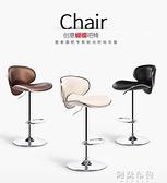 吧台椅 椅品匯吧台椅升降椅子前台吧凳現代簡約吧椅酒吧高腳凳高靠背凳子 MKS阿薩布魯