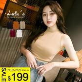 LULUS特價-Y-立領短版無袖上衣-5色  現+預【01111311】