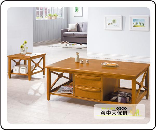 {{ 海中天休閒傢俱廣場 }} G-42 摩登時尚 茶几系列643-2 東尼大茶几(全實木)