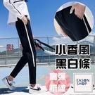 EASON SHOP(GU8383)純色側邊撞色條紋雙口袋鬆緊腰長褲女高腰運動褲顯瘦直筒九分褲修身小腳褲休閒褲