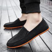 豆豆鞋 男鞋夏季新款男透氣帆布鞋一腳蹬老北京布鞋休閒懶人軟底豆豆鞋子 polygirl