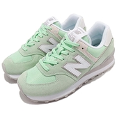New Balance 復古慢跑鞋 NB 574 綠 白 馬卡龍色 麂皮 舒適大底 休閒鞋 女鞋【ACS】 WL574ESMB