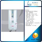 和成HCG香格里拉 EH30BA4 不銹鋼電能熱水器-落地式