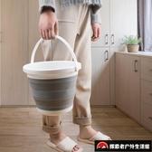 折疊筒打水桶塑料家用手提便攜式美術儲水旅行用釣魚戶外大小圓桶【探索者戶外生活館】