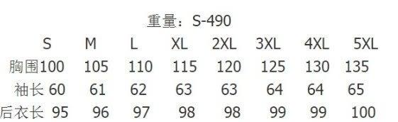 大尺碼外套馬卡龍糖果色S-5XL中長版爆款純色長袖連帽加長款包臀拉鍊直筒衛衣T651.8331依品國際