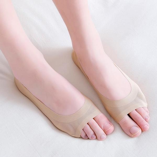 促銷 高跟鞋襪子女船襪隱形淺口硅膠防滑冰絲魚嘴鞋漏腳趾夏天薄款夏季