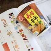 韓國不倒翁 油豆腐烏龍麵(1杯裝)【小三美日】