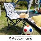 Coleman CAMPMAP露營地圖樂趣椅/CM-33437.釣魚椅 靠背露營椅 折疊沙灘椅 童軍椅 戶外便攜椅