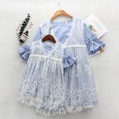 【熊貓】親子裝春裝新款潮母女裝連身裙蕾絲裙兩件套