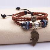 手工編織情侶手鍊男鑰匙鎖一對飾品 免運