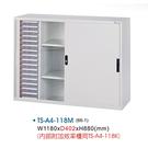 TS-A4-118M 多用途雜誌展示櫃/...