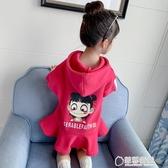 女童秋裝連帽T恤2019新款潮中大兒童裝6女孩7歲打底衫8網紅9洋氣上衣 草莓妞妞