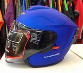 ZUVER安全帽,ST002,素/消光藍