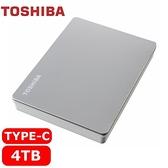 TOSHIBA Canvio Flex 4TB 外接式硬碟